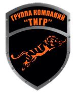 Группа компаний «<b>ТИГР</b>» - Главная