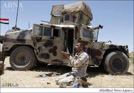 Image result for شهر صوفیه عراق