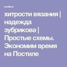 Вязаное <b>пальто</b> спицами от <b>Malo</b>, осень 2014   Вяжем с Лана Ви ...