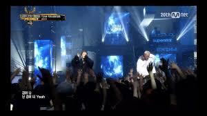 (feat. TAEYANG) 0821 Mnet <b>SHOW ME</b> THE <b>MONEY</b> 4