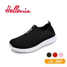 <b>Hellenia</b> reviews – Online shopping and reviews for <b>Hellenia</b> on ...