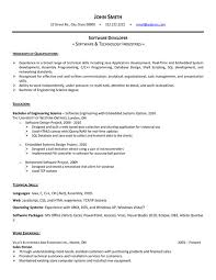 Free Resume Software  one page resume template free download     happytom co Sample Software Developer Cover Letter for Resume   free resume software