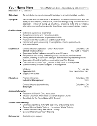 skills and abilities for general labor resume equations solver skills and abilities in a resume