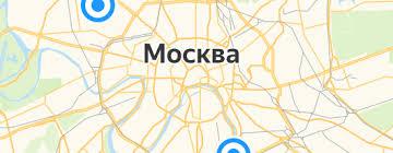 Стулья и табуреты <b>Cilek</b> — купить на Яндекс.Маркете