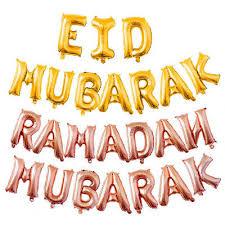 <b>RAMADAN MUBARAK</b> Happy Eid Mubarak Inflatable <b>Foil Balloons</b> ...