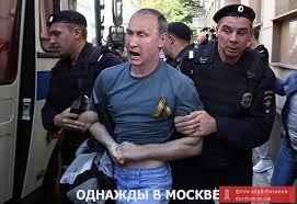"""""""Скорее всего, это будет превращено в """"шоу Вити Януковича"""", - Тука о предстоящем допросе экс-президента - Цензор.НЕТ 9559"""