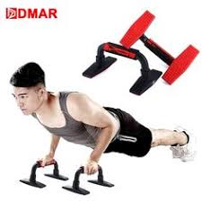 DMAR 1 Pair New Push-Ups Stands Support For Arms Back ...