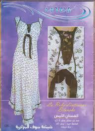 صور قندورة جزائرية عصرية من مجلة إيناس للخياطة الجزائرية قنادر لصيف تهبل Images?q=tbn:ANd9GcSN-ydIUH0jwb6_pDt2a1pq0UKLbzpFvegwWtXlZsjmRQNJdTLk4w