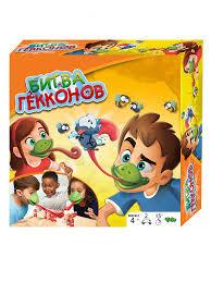 Игра Битва Гекконов <b>Yulu</b> 7393207 в интернет-магазине ...