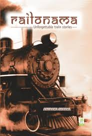 Book Review: Railonama by Anupama Sharma