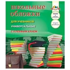Обложки <b>Апплика</b> — купить на Яндекс.Маркете