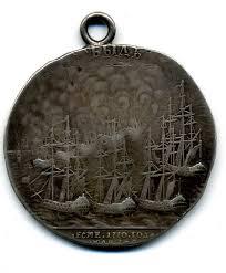 Картинки по запросу медаль был фото