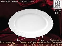 Купить <b>Блюдо</b> овальное Бернадотт (<b>Bernadotte</b>). Белая посуда ...