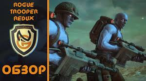Обзор игры <b>Rogue</b> Trooper Redux - YouTube