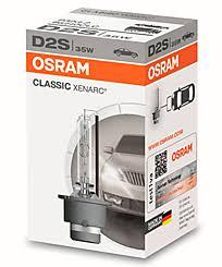 Ксеноновая <b>лампа D2S Osram Xenarc</b> 66240CLC (Classic)