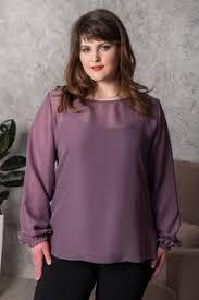 «<b>Блуза</b> Sharlize» — Женские <b>блузки</b> и рубашки — купить на ...