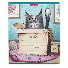 <b>Тетрадь</b> 12л клетка <b>Erich Krause Cat &</b> Box 46550