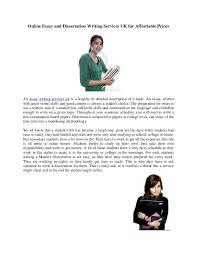 essay writing services in uk  essays online that you can purchase essay writing services in uk