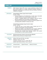 cv example for support worker service resume cv example for support worker social worker cv sample dayjob cv ctgoodjobs powered by career times