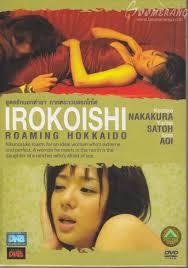 Irokoishi 2 : Roaming in Hokkaido (2008)