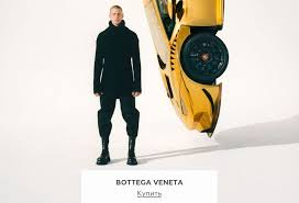 Мужские <b>куртки Dolce & Gabbana</b> по цене от 41 400 руб. купить в ...