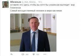 Сбор подписей под обращением к Аксенову о поставках газа в Геническ организовал местный пророссийский активист, - мэр - Цензор.НЕТ 6513