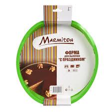 <b>Форма для выпечки Marmiton</b> С праздником! — купить по ...