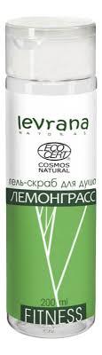 Купить <b>гель</b>-<b>скраб для душа</b> Лемонграсс Fitness 200мл Levrana ...