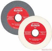 «<b>Круг шлифовальный</b>, 150х32х20мм,К60 <b>ELITECH</b> 1110.001600 ...