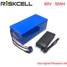 <b>60v</b> battery pack