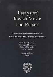 dan wyman books llc essays of jewish music and prayer commemorating the jubilee year of the philip and sarah belz school of jewish music rabbi isaac elchanan theological