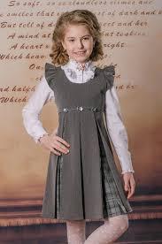 Каталог продукции | <b>Школьная</b> одежда для девочек, Одежда для ...