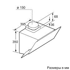 DWK065G60R - Вытяжка для настенного монтажа - BOSCH