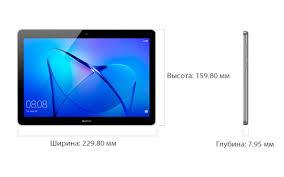 <b>HUAWEI MediaPad T3</b> 10 | Компьютеры и <b>планшеты</b> | HUAWEI ...