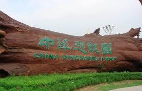 China <b>Dinosaurs Park</b> - Wikipedia