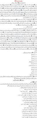 the prophet muhammad saw life of prophet muhammad saw hazrat mohammad pbuh in urdu