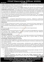 punjab mineral company private limited jobs the nation jobs ads punjab mineral company private limited jobs the nation jobs ads 21 2016