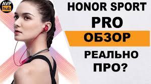 Обзор <b>HONOR Sport PRO</b> am66 / Лучшие беспроводные ...