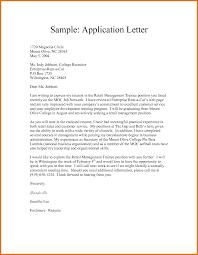 sample cover letter job application software developer sample cover letter job application software developer cover letter sample s representative acesta jobinfo application letter