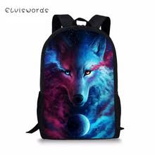 G Wolves reviews – Online shopping and reviews for G Wolves on ...