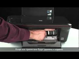 Устранение блокировки каретки (HP Deskjet 3050) - YouTube