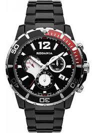 Бренд <b>Rodania</b>: <b>часы</b>, наручные <b>часы</b>, женские <b>часы</b>, магазин ...
