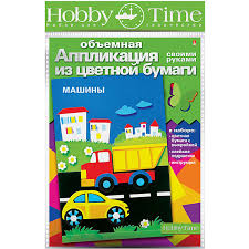 52 позиции - <b>hobby time</b> сезона 2020 от 75 руб