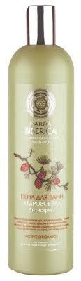 Natura Siberica <b>Пена для ванн Кедровое</b> SPA, 550 мл — купить по ...