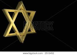 Image result for ISRAEL LOGO