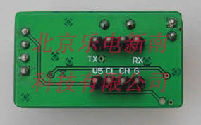 UART TTL serial port to CAN module Transparent or fixed length ...
