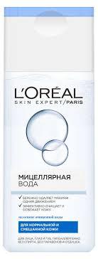 Купить <b>Мицеллярная вода для снятия</b> макияжа L'Oreal Paris, 200 ...