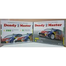 <b>Игровая приставка Dendy Master</b> [195 Встроенных Игр] shall