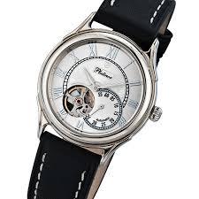 <b>Мужские серебряные часы</b>
