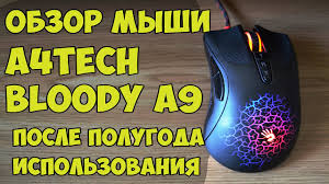 Обзор <b>мыши a4tech bloody a9</b> - YouTube